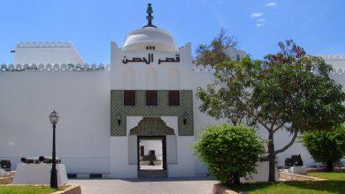 Photo of قصر الحصن أبوظبي أعرق المعالم التاريخية في العاصمة