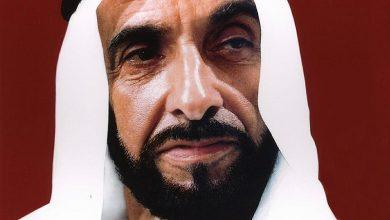 Photo of زايد قول و عمل