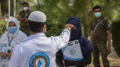 Photo of ضمن مبادرة محمد بن زايد.. تنفيذ أول حملة على مستوى العالم لتطعيم الأطفال ضد شلل الأطفال في ظل «كورونا»