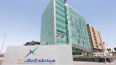 Photo of الإمارات تعلن بدء التسجيل في جائزة القمة العالمية للمحتوى الإلكتروني 2020