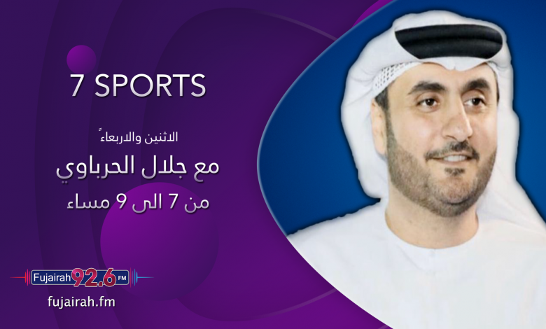Photo of 7 SPORTS