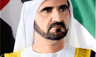 Photo of محمد بن راشد: يوم الثاني من ديسمبر سيظل أعز أيامنا وأغلاها