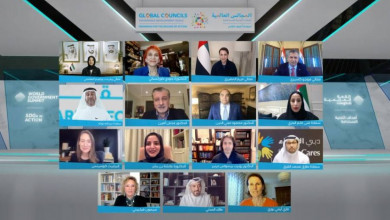Photo of 1000 مسؤول وخبير يبحثون تعزيز جهود تنفيذ أهداف التنمية المستدامة 2030