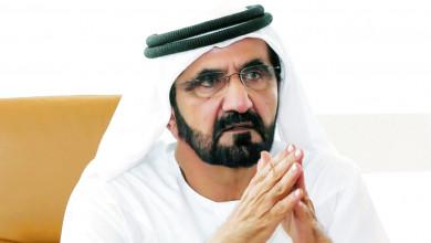 Photo of محمد بن راشد يعين عوض صغير الكتبي مديراً عاماً لهيئة الصحة في دبي