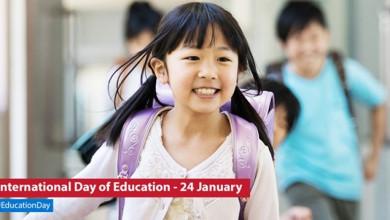 Photo of في مثل هذا اليوم 24 يناير من كل عام يحتفل العالم باليوم الدولي للتعليم